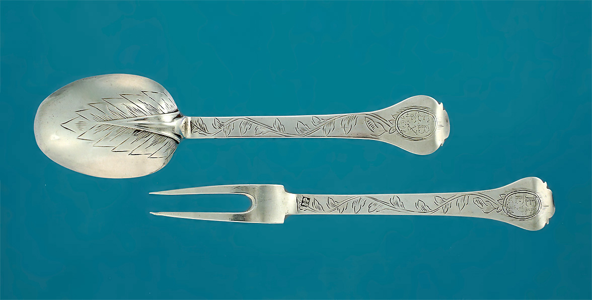 Rare Trefid Spoon & Two-Tine (Prong) Fork, Late 17c
