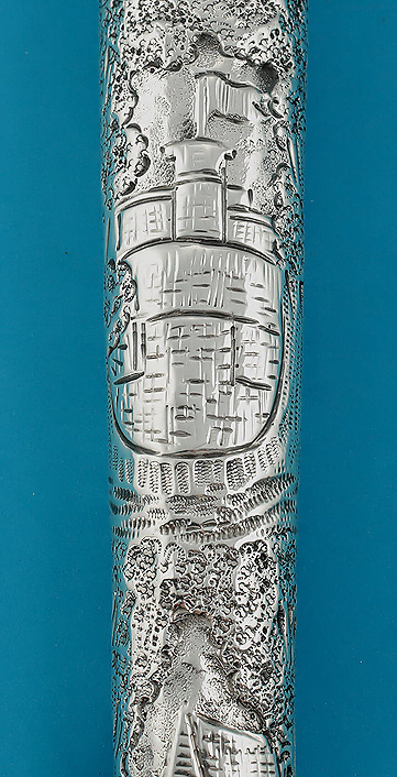 Victorian Elaborately Chased Silver Scent Flask, Rosenthal & Jacob, London, 1890, middle detail
